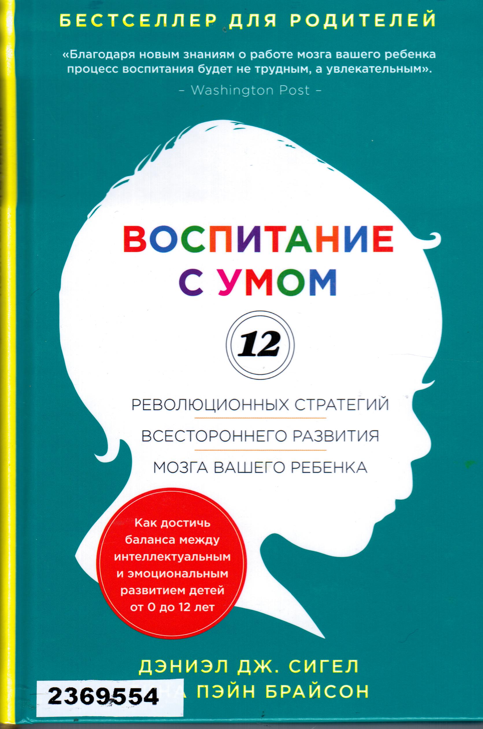 g журнала воспитание дошкольников