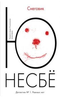 http://book.uraic.ru/blog/wp-content/gallery/owl/thumbs/thumbs_dhcdhdhudhdhdhdhdh-dhdhdhdhdhdhdh-dhdhdhdhdh.jpg