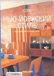 http://book.uraic.ru/blog/wp-content/gallery/owl/thumbs/thumbs_dhcdhndhudh-dhdhdhdhdhdhdh-001.jpg