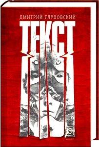 http://book.uraic.ru/blog/wp-content/gallery/owl/thumbs/thumbs_dhcdhudhnfn-dhdhdhdhdhdhdh-dhdhdhdhdh.jpg