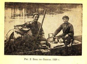 http://book.uraic.ru/blog/wp-content/gallery/owl/thumbs/thumbs_dhdh-ndhudhdhu-001.jpg