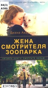 http://book.uraic.ru/blog/wp-content/gallery/owl/thumbs/thumbs_dhdhdhdhdh-dhdhdhundhdhdh-dhdhdhdhdhdhdh-001.jpg