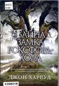 http://book.uraic.ru/blog/wp-content/gallery/owl/thumbs/thumbs_dhdhdhdhdh-ndhdhnfndhndh-dhdhdhdhdhdhdh-nnfnf-001.jpg