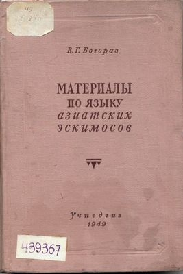 http://book.uraic.ru/blog/wp-content/gallery/owl/thumbs/thumbs_dhdhdhdhdhdhdh-1949-001.jpg