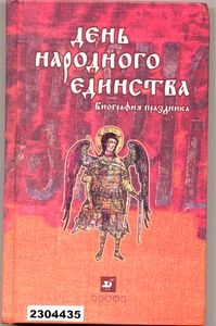 http://book.uraic.ru/blog/wp-content/gallery/owl/thumbs/thumbs_dhdhdhdhdhdhdh-4-001.jpg