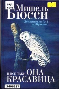 http://book.uraic.ru/blog/wp-content/gallery/owl/thumbs/thumbs_dhdhdhdhdhdhdh-dhnznfnfdh1-001.jpg