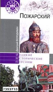 http://book.uraic.ru/blog/wp-content/gallery/owl/thumbs/thumbs_dhdhdhdhdhdhdh2-001.jpg