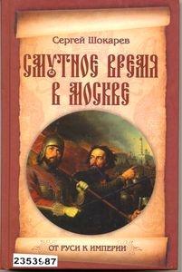 http://book.uraic.ru/blog/wp-content/gallery/owl/thumbs/thumbs_dhdhdhdhdhdhdh3-001.jpg