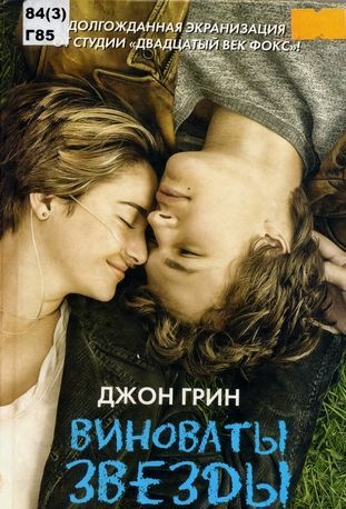 http://book.uraic.ru/blog/wp-content/gallery/owl/thumbs/thumbs_dhdhdhdhdhdhnn-dhdhdhudhdhn-dhdhdhdhdhdhdh-001.jpg