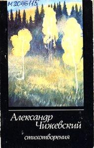 http://book.uraic.ru/blog/wp-content/gallery/owl/thumbs/thumbs_dhdhdhdhudhnfdhdhdhdhdhdhnfndhn-001.jpg