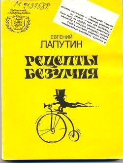 http://book.uraic.ru/blog/wp-content/gallery/owl/thumbs/thumbs_dhdhdhnfndhdh-dhdhdhdhdhdhdh.jpg