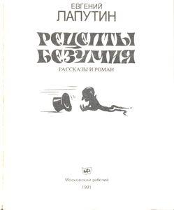 http://book.uraic.ru/blog/wp-content/gallery/owl/thumbs/thumbs_dhdhdhnfndhdh-dhdhdhdhdhdhdh2.jpg