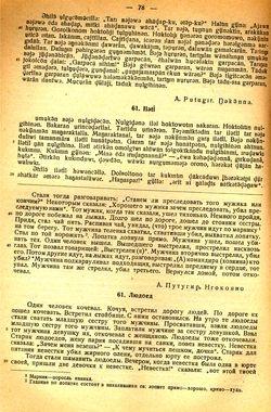http://book.uraic.ru/blog/wp-content/gallery/owl/thumbs/thumbs_dhdhndhdhdhdhdhndhdhdhdhdhndh-dhdhndhdhdhun-001.jpg