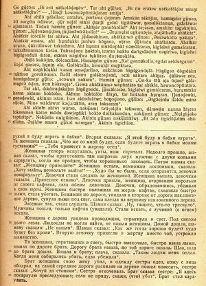 http://book.uraic.ru/blog/wp-content/gallery/owl/thumbs/thumbs_dhdhndhdhdhdhdhndhdhdhdhdhndh-dhdhndhdhdhun2-001.jpg