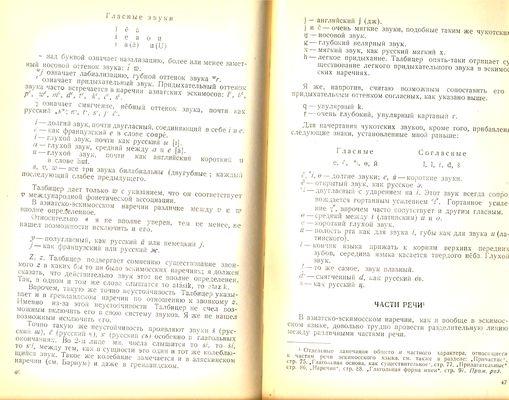 http://book.uraic.ru/blog/wp-content/gallery/owl/thumbs/thumbs_dhdhndhdhdhun-ndhudhnfndh1-001.jpg