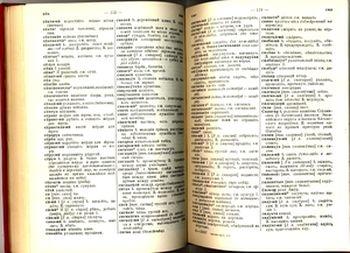 http://book.uraic.ru/blog/wp-content/gallery/owl/thumbs/thumbs_dhdhndhdhdhun-nfdhdhdhdhnny-001.jpg