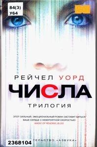 http://book.uraic.ru/blog/wp-content/gallery/owl/thumbs/thumbs_dhdhnfdhdh-dhdhdh-001.jpg