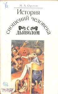 http://book.uraic.ru/blog/wp-content/gallery/owl/thumbs/thumbs_dhdhudhdhdhdhudh-dh-dhnoenydhdhdh-001.jpg
