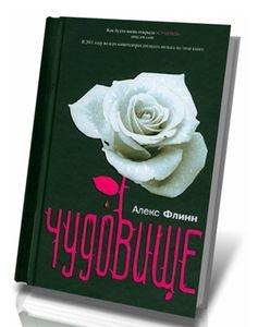 http://book.uraic.ru/blog/wp-content/gallery/owl/thumbs/thumbs_dhnfdhdhdhdhndhu-dhdhdhdhdhdhdh-dhdhdhdhdh.jpg