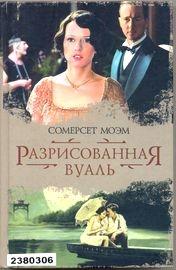 http://book.uraic.ru/blog/wp-content/gallery/owl/thumbs/thumbs_dhnfdhdhnoe-dhdhdhdhdhdhdh-001.jpg