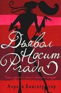 http://book.uraic.ru/blog/wp-content/gallery/owl/thumbs/thumbs_dhnoenydhdhdh-dhdhnfdhn-dhyndhdhdh.jpg