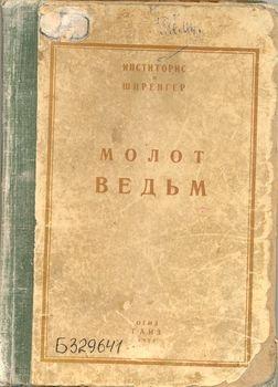 http://book.uraic.ru/blog/wp-content/gallery/owl/thumbs/thumbs_dhoedhdhdhn-dhdhudhnoedh-001.jpg