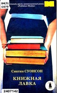 http://book.uraic.ru/blog/wp-content/gallery/owl/thumbs/thumbs_dhsdhdhdhdhdhny-dhdhdhdhdh-nnfnfdhdhdh-001.jpg