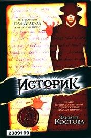 http://book.uraic.ru/blog/wp-content/gallery/owl/thumbs/thumbs_dhsdhnfndhdhdh-dhnfndhndhdh-001.jpg