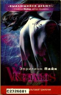 http://book.uraic.ru/blog/wp-content/gallery/owl/thumbs/thumbs_dhsnndhnoeny-dhydhdhdh-001.jpg