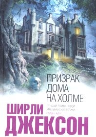 http://book.uraic.ru/blog/wp-content/gallery/owl/thumbs/thumbs_dhyndhdhndhdh-nnfnfnfdhdhny-dhdhdhdhdhdhdh-001.jpg