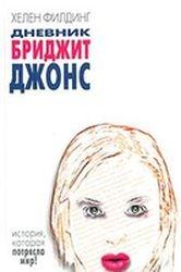 http://book.uraic.ru/blog/wp-content/gallery/owl/thumbs/thumbs_dhzdhdhdhdhdhdh-dhdhdhdhdh-1.jpg