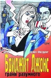http://book.uraic.ru/blog/wp-content/gallery/owl/thumbs/thumbs_dhzdhdhdhdhdhdh-dhdhdhdhdh-2.jpg