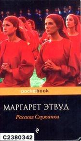 http://book.uraic.ru/blog/wp-content/gallery/owl/thumbs/thumbs_dhzdhdhdhdhdhdh-dhndhnfdh-001.jpg