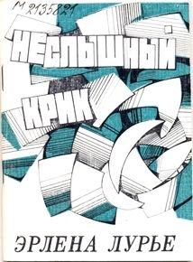 http://book.uraic.ru/blog/wp-content/gallery/owl/thumbs/thumbs_dhzdhdhdhdhdhdh-dhnfnnoedhu-001_0.jpg