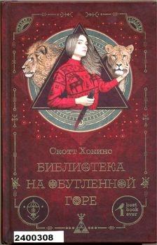 http://book.uraic.ru/blog/wp-content/gallery/owl/thumbs/thumbs_dhzdhnfdhdhdhudhdhdhny-dhdhndh-001.jpg