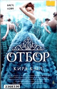 http://book.uraic.ru/blog/wp-content/gallery/owl/thumbs/thumbs_dhzndhdhn-dhs-dhsdhnfnf-dhdhdh-001.jpg