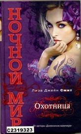 http://book.uraic.ru/blog/wp-content/gallery/owl/thumbs/thumbs_dhzndhndhdhndh-dhdhcdhdhn-001.jpg