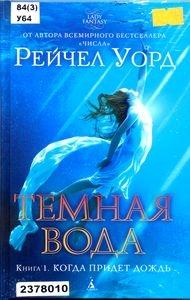http://book.uraic.ru/blog/wp-content/gallery/owl/thumbs/thumbs_ndhudhdhdhny-dhdhdhdh-1-dhdhdh-001.jpg