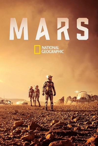 mars-serial.jpg