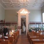 Южный читальный зал