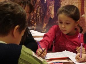читаем, путешествуем, рисуем. Программа Свердловской областной библиотеки для детей и юношества.