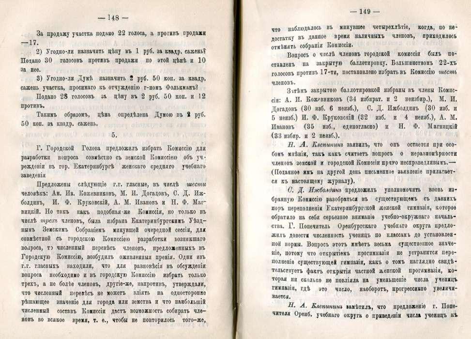ap history summer bibliography