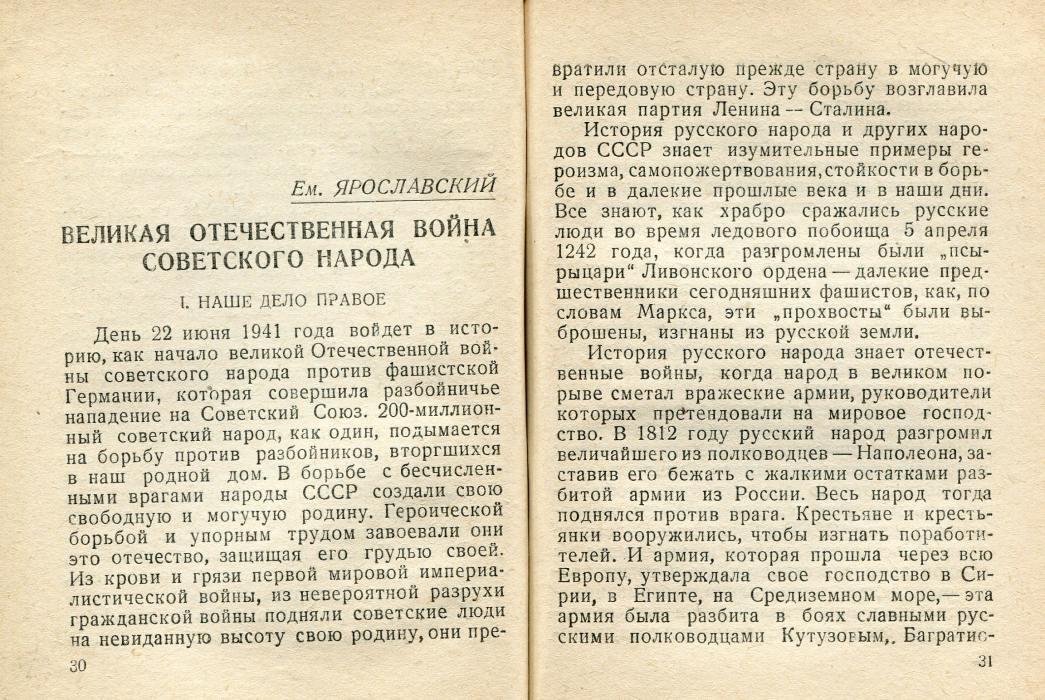 epub Философия истории: Программа и планы семинарских