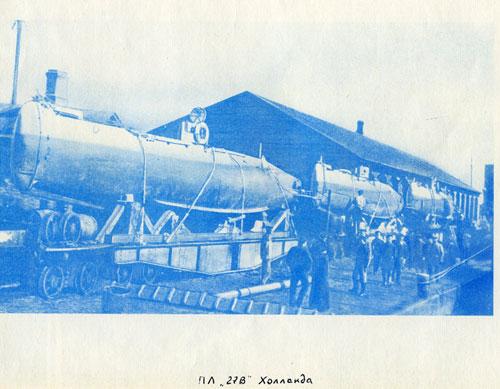 ПЛ Холланда 27B