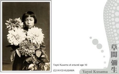 Детская фотография Яёи Кусамы с букетом в руках