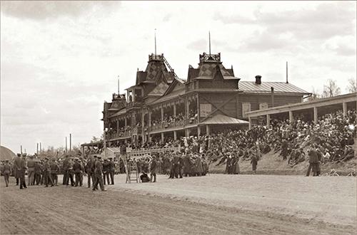 Фотография Екатеринбургского ипподрома, 1914 год.