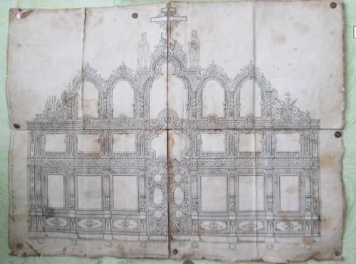 Схема иконостаса Павдинской