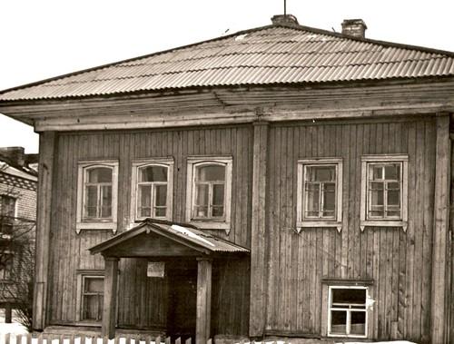 Бердюгинская сельская библиотека В 1960-е годы