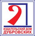 ИД Дубровских