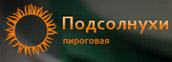 """Пироговая """"Подсолнухи"""". Логотип"""